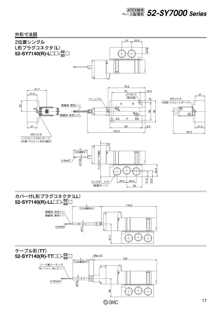 SMC AW20-NO1C-CZ-X2005